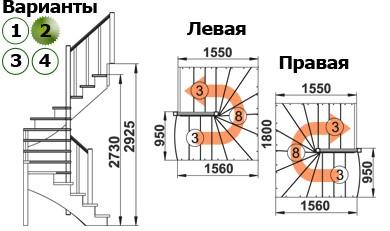 Лестница  К-003м/2 Л с подступенками сосна (6 уп)