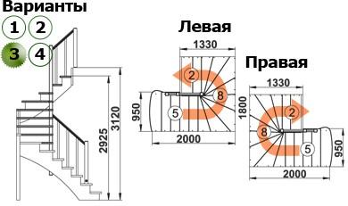 Лестница  К-003м/3 П сосна с подступенками (6 уп)